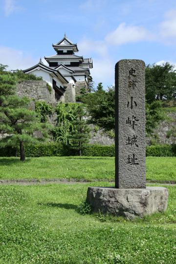 20090812_komine_castle-01.jpg
