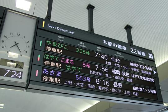 20090812_tokyo-01.jpg