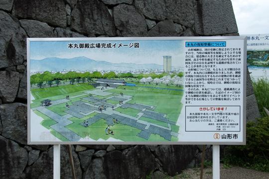 20090813_yamagata_castle-03.jpg