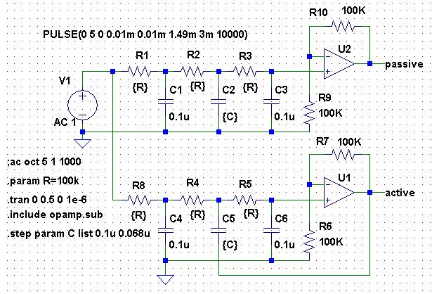 LPF_passive_active回路