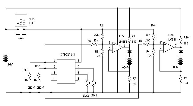 006P型電池用充電器8