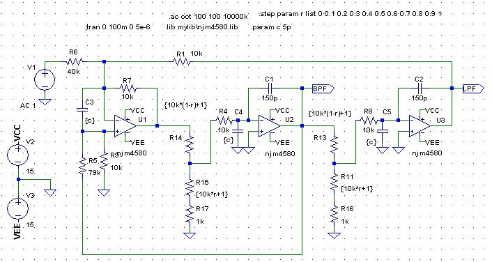 状態変数型フィルタ回路