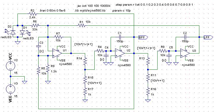 状態変数型発振回路2