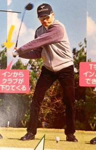 田村氏スイング2