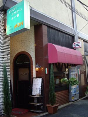 熱海 イタリアンレストラン モン<MON>