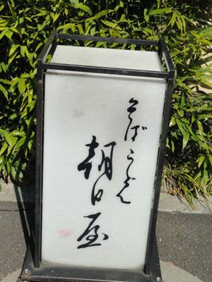 DSC03581111.jpg