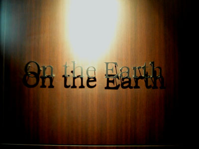 横浜 on the earth