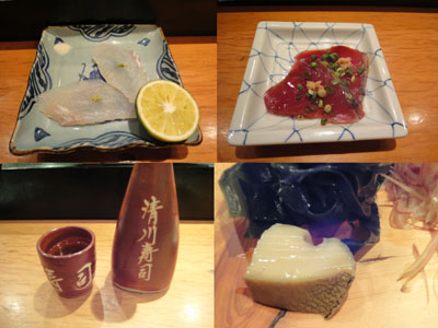 awabimade1111_20110518180707.jpg