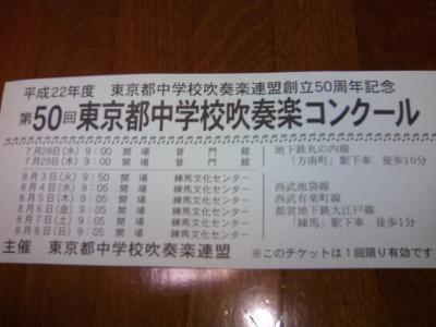 50suisougakuconcours1008031.jpg