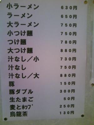 butajikara1010053.jpg