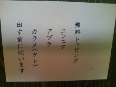 butajikara1010055.jpg