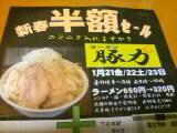 butajikara1101216.jpg