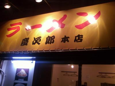 keijirou1005271.jpg