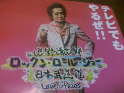 kiyoshirou1105023.jpg