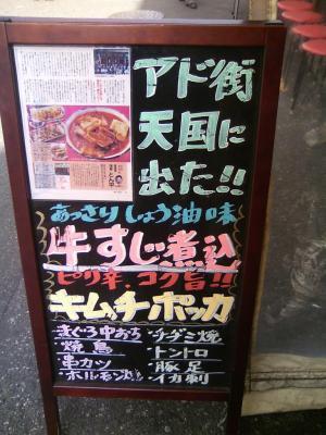 tonpei1011212.jpg
