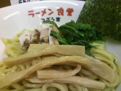 tsuburaya1010122.jpg