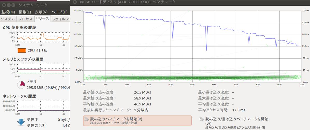 P4i65GUbuntu_ST380011A.png
