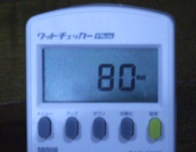 P4i65GUbuntu_ST380011A_w.png
