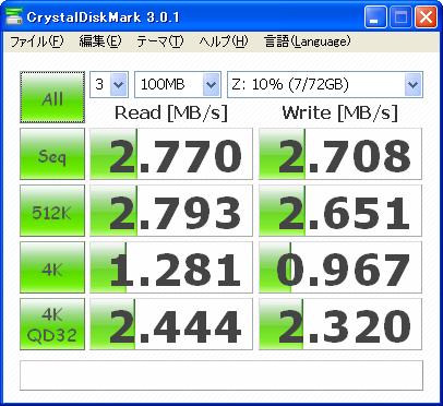 P4i65GUbuntu_via54Mwifi_xp.png