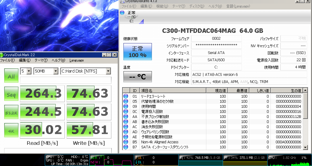 c300fw0002.png