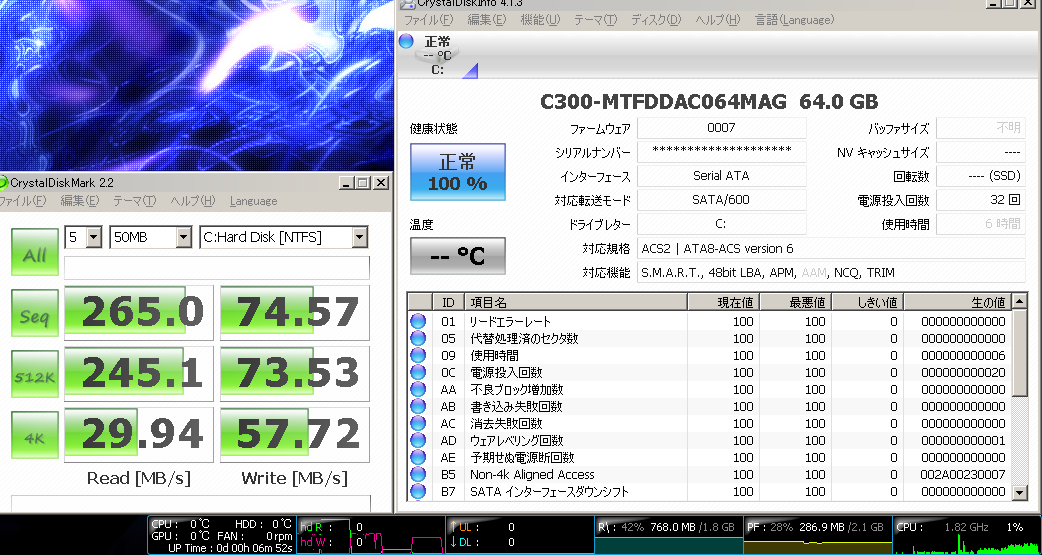 c300fw0007.png
