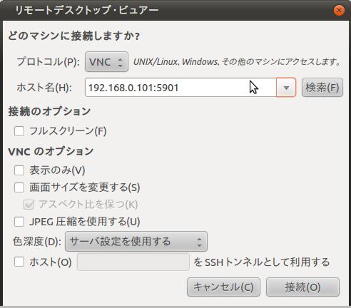ssh_client2.png