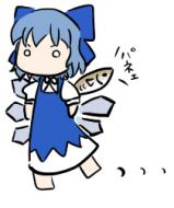いちき or DOM