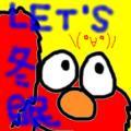 Rexe@うさぎ