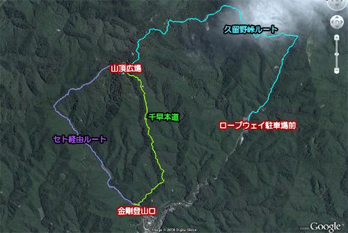 20081122-1.jpg