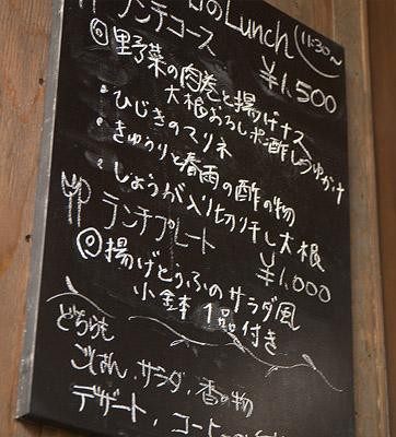 20090728-3.jpg