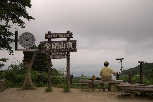 20090801-2.jpg