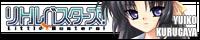 yuiko-support-bana.jpg