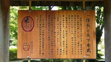 岐阜(1)