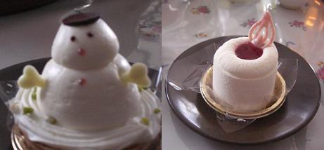 chri_cake_a_2009.jpg