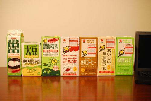 豆乳が美味しい!7つを飲み比べてわかった本当に飲みやすい豆乳とは ...