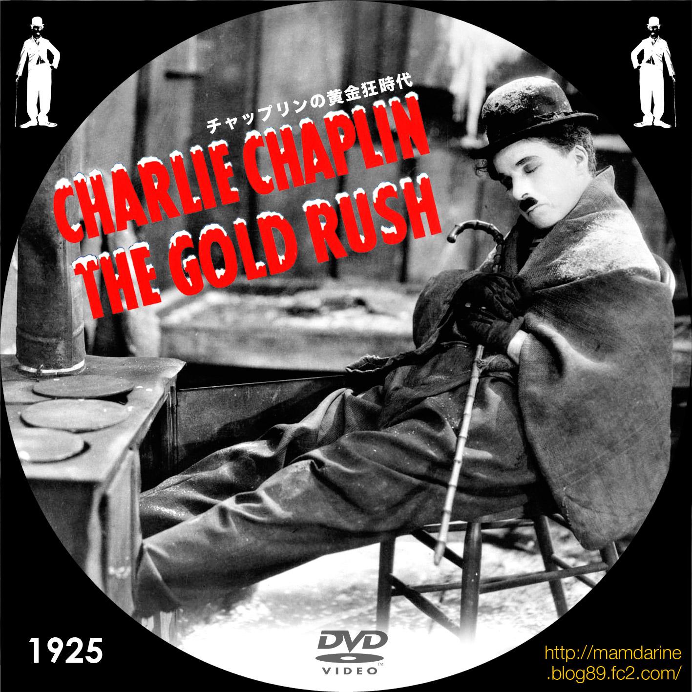 美しき女たち男たち 「チャップリンの黄金狂時代」 The Gold Rush ...