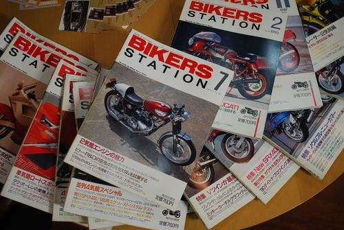 Bikers Station