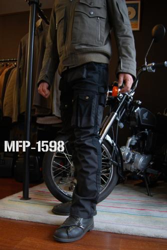 MFP-1598 メカニックパンツ