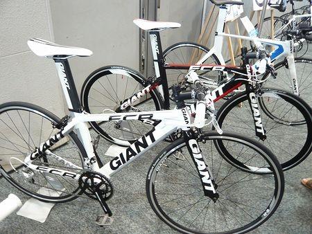 GIANT TT