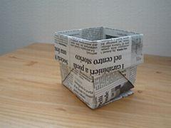 古新聞でゴミ箱作り みちくさ ...