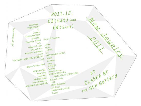 NJ2011_new_convert_20111201135346.jpg