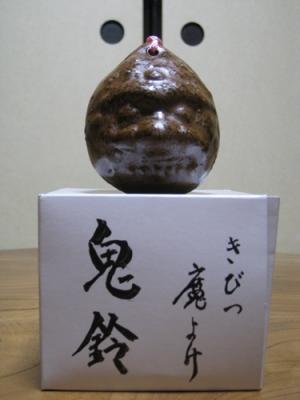 吉備津神社⑮