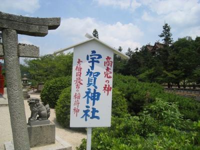吉備津神社⑲