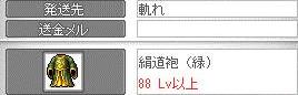 201204032200093bc.png