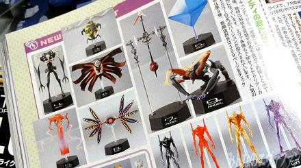 sitozukan_20110326095006.jpg