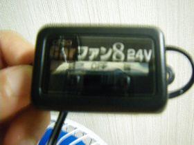 IMGP4130.jpg
