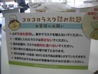 IMGP5481.jpg