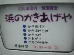 IMGP6985.jpg