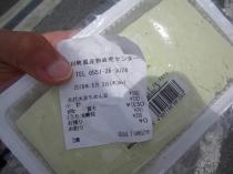 IMGP8045.jpg