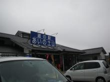 IMGP8508.jpg